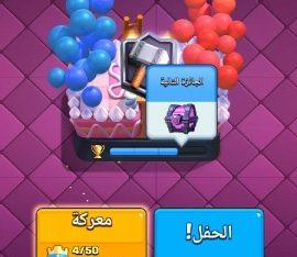 account clash royale L13